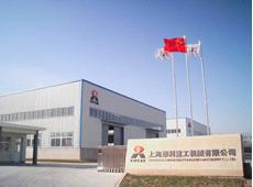 Shanghai Vipeak Heavy Industry Machinery Co., Ltd.
