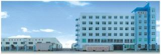 Wenzhou Eurasia Rubber & Plastic Machinery Co., Ltd.