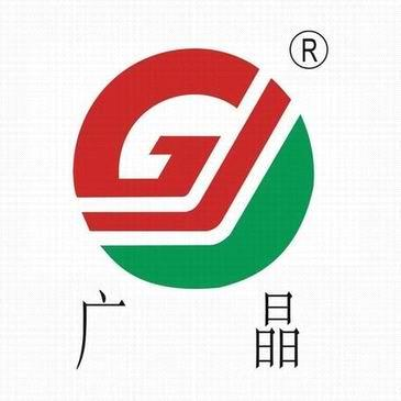 Guangzhou Crystal Technology Co., Ltd.