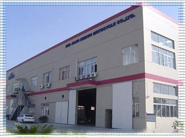 Alfa Motor Industrial Co., Ltd.