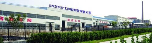 Shandong Longxing Chemical Machinery Group