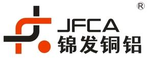 Shenzhen Jinfa Copper & Aluminum Co., Ltd.