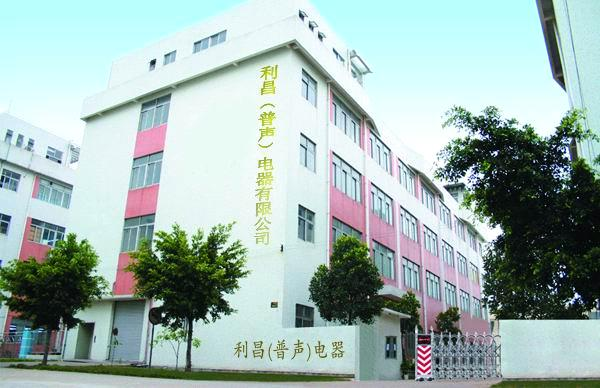 Jiangmen JPSUND Electorics Co., Ltd.
