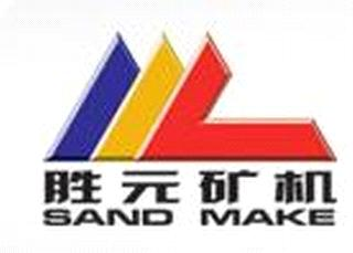Shanghai Sandmake Heavy Mining Machinery Co., Ltd.
