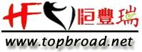 TopBroad International Limited
