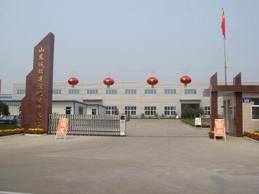 Shandong Chengming Construction Machinery Co.,Ltd.
