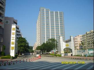 Viss Lighting (Shenzhen) Co. Ltd. & LED Screen LED Lamp Viss Lighting (Shenzhen) Co. Ltd. u2013 ECVV.com ...