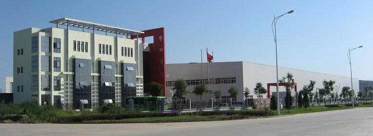 Qinhuangdao Yutian Science and Technology Company