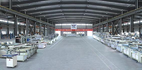 Milan Industrial Co., Ltd.