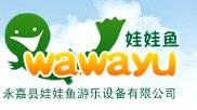 Yongjia WAWAYU Amusement Equipment Co., LTD