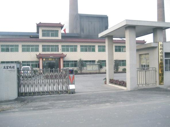 Zhengzhou Haixu Abrasives Co., Ltd