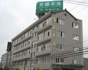 Changzhou Baisheng Flooring Co., Ltd.