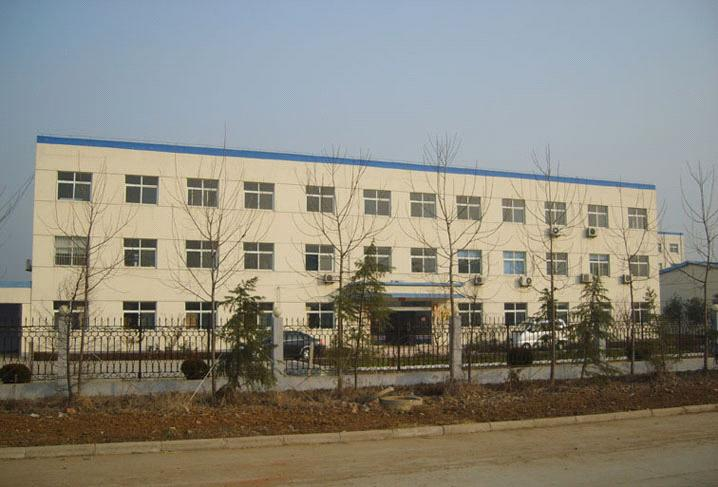 Fengyu Quartz Products Co., Ltd.