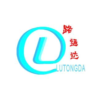 Qingdao Lutongda Plastic Machinery Co., Ltd.