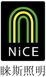 Shenzhen Nice Lighting Co., Ltd.
