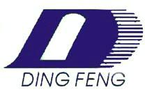 Guangzhou dingfeng machinery co., ltd
