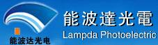 Shenzhen Lampda Photoelectronic Technology Co., Ltd.