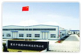 Chongqing Zhongneng Oil Purifier Manufacuter Co., Ltd.