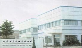 Minhua Pharmaceutical Machinery Co., Limited.