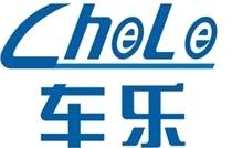 Shenzhen Chele Digital Technology Co., Ltd.