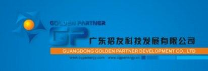 Guangdong Golden Partner Development Co., Ltd.