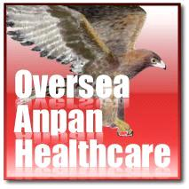Oversea Anpan Healthcare Corporation