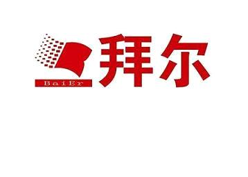 Shandong Baier Building Material Co., Ltd.