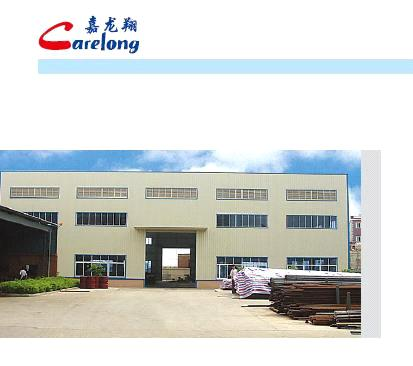 XIAMEN CARELONG CO.,LTD