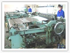 Changhong Wire Mesh Factory