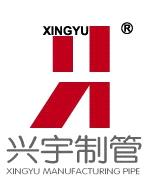 Zhangjiagang Xingyu Pipe Co., Ltd.