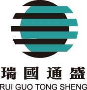 RuiGuoTongSheng EXporting&Importing Co., Ltd.