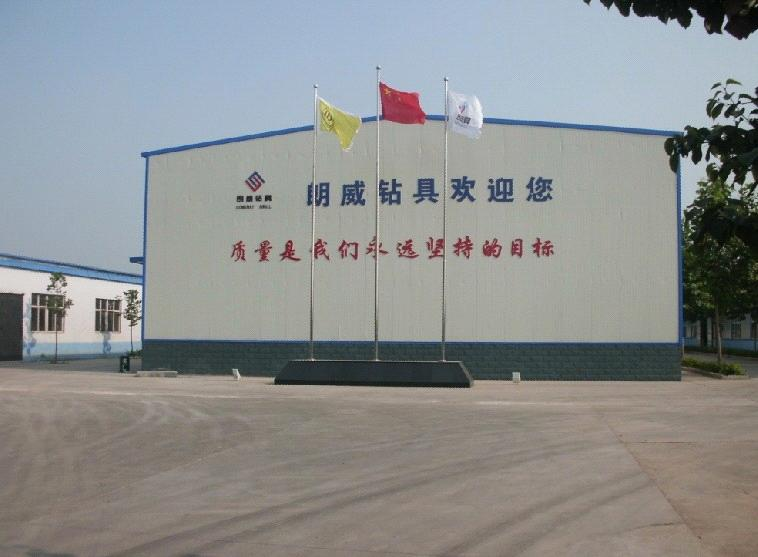 China Drill Pipe, Water Well Drilling Pipe Manufacturer