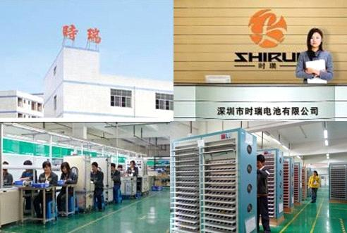 Shenzhen Shirui Battery Co., Ltd.