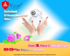 Wecan International Group Limited