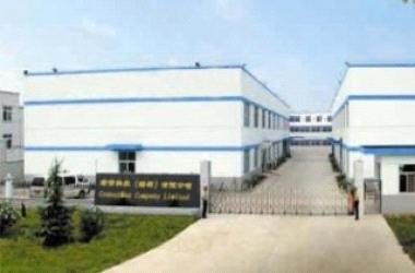 Shenzhen Gaohuaxin Electronic Technology Co., Ltd.