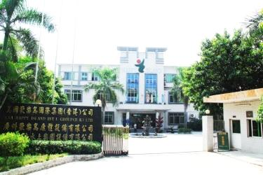 Guangzhou Happy Island Education & Recreation Co., Ltd.