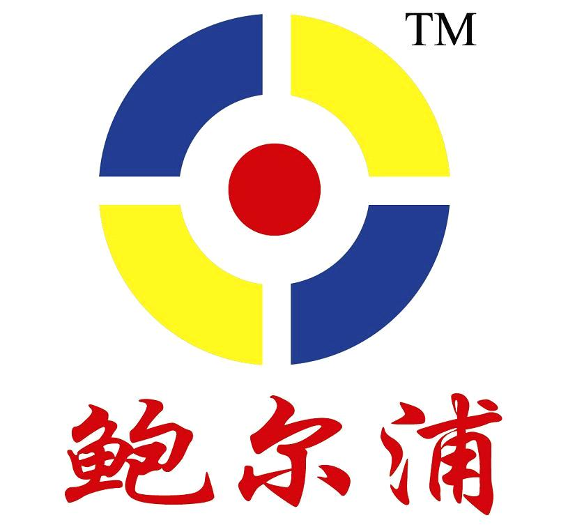 Shandong Buoy & Pipe Industry Co., Ltd.