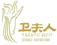 Foshan Vivifier Ceramics Co., Ltd.