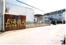 Shanghai Shengchang Industry Equipment Co., Ltd.
