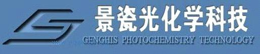 Jiaxing Genghis Photochemistry Technology Co., Ltd.