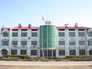 Cangzhou Haixin Pipe Fitting Manufacturing Co., Ltd.