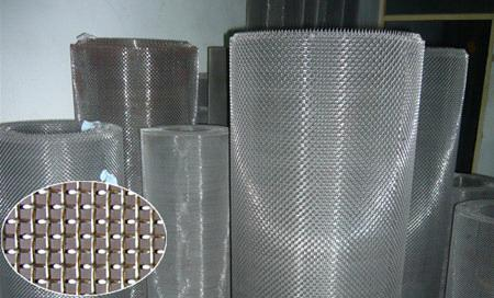 Haitong Wire Mesh Products Co., Ltd.