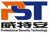 Shenzhen Professional Security Technology Co., Ltd