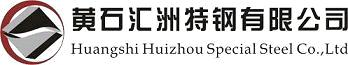 Huangshi Huizhou Special Steel Co., Ltd.