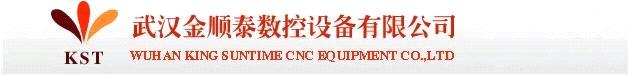Wuhan King Suntime CNC Equipment Co., Ltd.