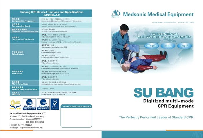 China Medical equipments, industry equipments Manufacturer