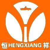Heze Hengxiang Wood Co.,Ltd