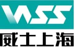 WS Precision Tools (Shanghai) Co., Ltd.