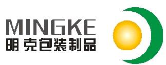 Shanghai Mingke Packing Products Co., Ltd.