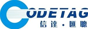 Xinda Huicong Technology (Xiamen) Ltd.